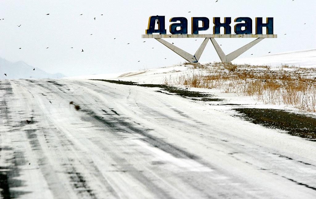bjp_mongolia_005